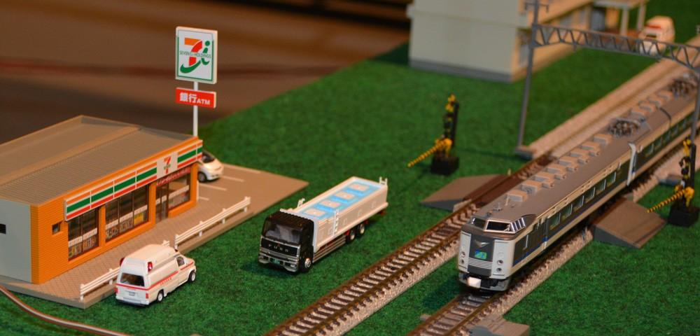 「鉄道模型走行会」の写真