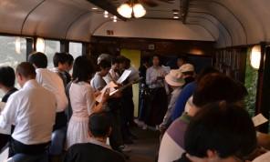 「2015年5月23日(土) C61 ばんえつ物語号出張講座」の写真