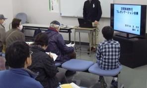 「2016年3月20日空想鉄道旅行プレゼンテーション会議」の写真