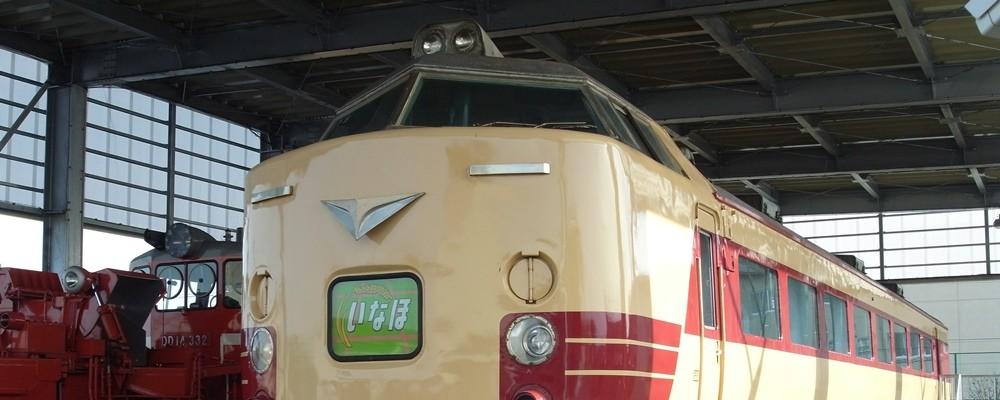 「10月6日(土)の実物車両公開」の写真