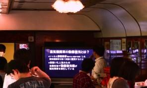 「2016年6月18日SLばんえつ物語号出張講座」の写真