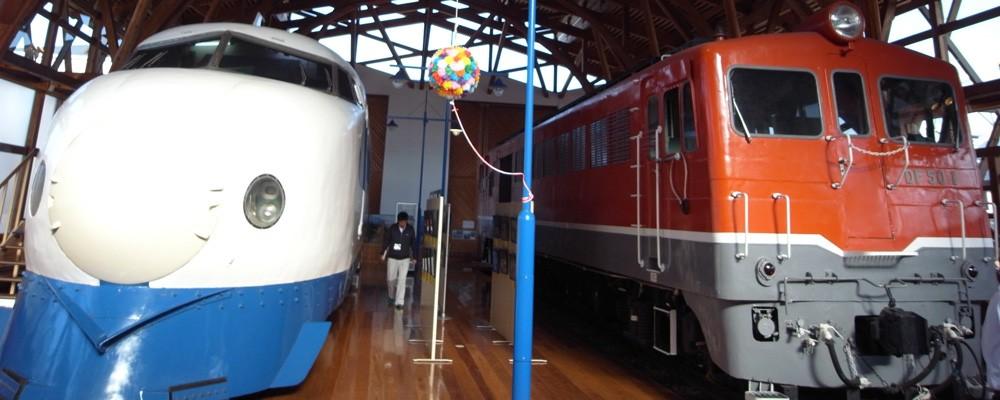 「四国鉄道文化館 特別講演会「新幹線生みの親 十河信二の功績」」の写真