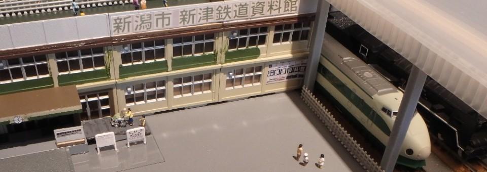 「新潟モジュールレイアウトクラブによる鉄道模型走行会が開催されました」の写真