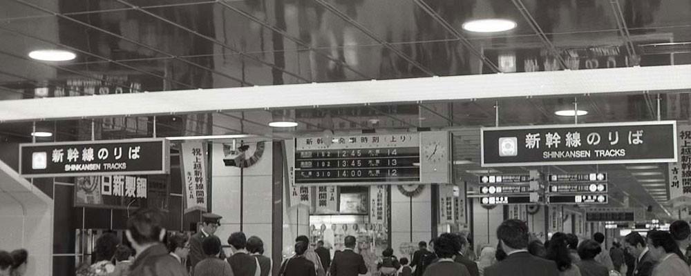 「特別展開催記念講演会「瀬古龍雄先生から学んだ鉄道史の意義」」の写真