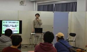 「空想鉄道旅行 プレゼンテーション会議が開催されました」の写真