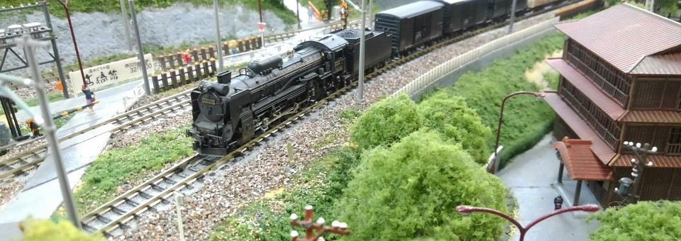 「鉄道模型走行会が開催されました」の写真