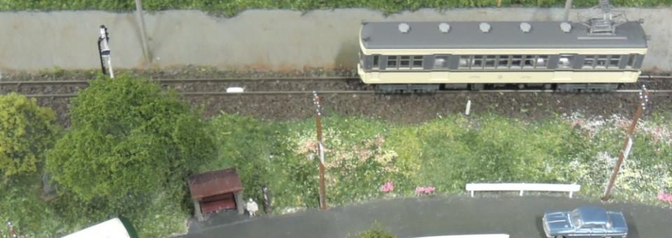 「鉄道模型工作教室が開催されました」の写真