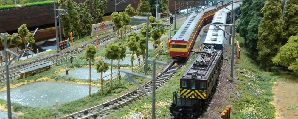 「鉄道ジオラマ新潟」の写真