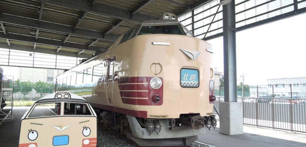 「GWの実物車両公開デー(1)!」の写真