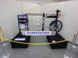 ワルシャート式弁装置の解説模型