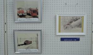 「館蔵鉄道車両写真Ⅳ」の写真