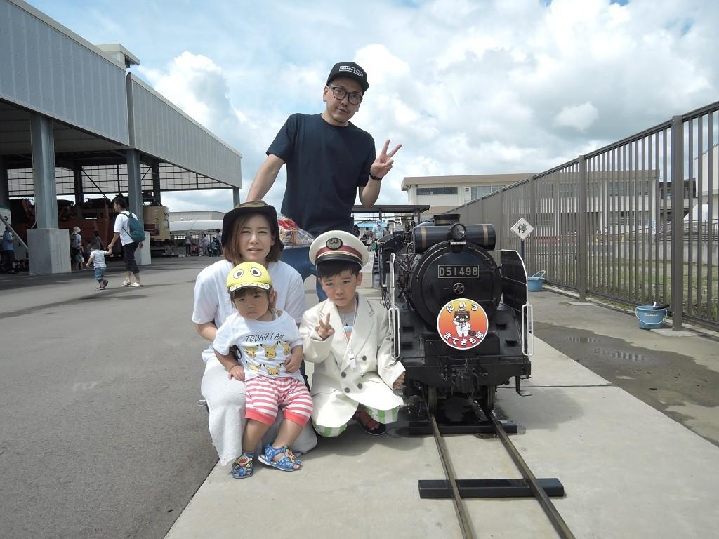 DSCN4570_hp