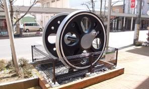 「蒸気機関車C57形149号機の第1動輪」の写真