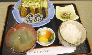 「C57定食 750円」の写真