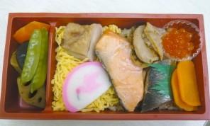 「SLばんえつ物語弁当 1000円」の写真