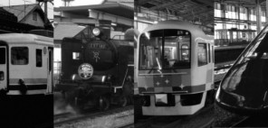 「特別展「鉄道で旅する新潟―鉄道旅行と観光列車―」」の写真