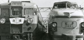 「特別展「新潟の特急・急行―優等列車の地域史―」」の写真