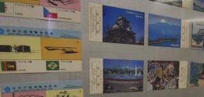 「魅惑の鉄道切符」の写真