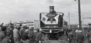 「特別展「瀬古龍雄鉄道写真展II ― 新津・新潟の蒸気機関車 ―」」の写真